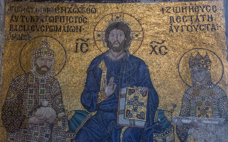 One of the Mosaics within the Hagia Sophia :: I've Been Bit! A Travel Blog