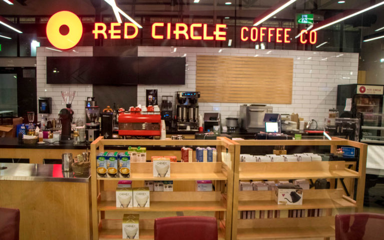 Red Circle Coffee Company in Kitchener, Ontario :: I've Been Bit! A Travel Blog