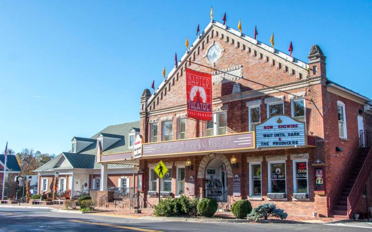 Barter Theatre in the Heart of Abingdon Virginia :: I've Been Bit! Travel Blog