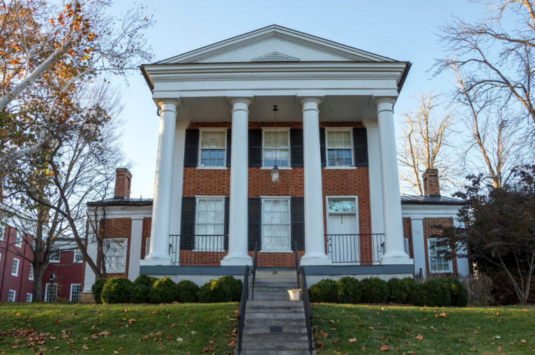 One of the Buildings at Washington and Lee University :: I've Been Bit! Travel Blog